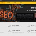 Image for HEDLINE: Uniquedu raised $16.5 million for Chinese MOOC Kaikeba