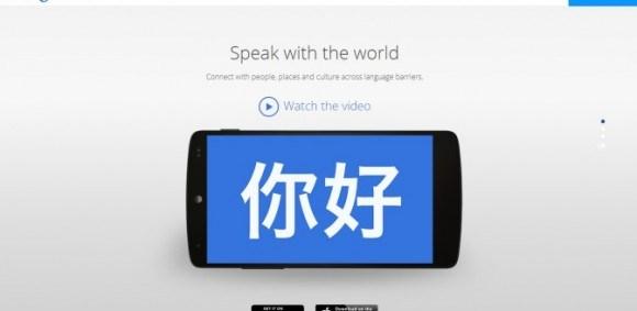 Google adds Word Lens to its Google Translate App - e