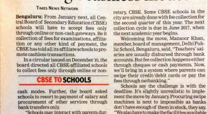 Image for Digital India Impact : 18,000+ CBSE Schools in India to go Cashless from January 2017