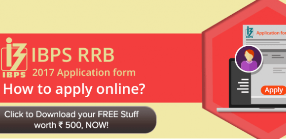 ibps rrb apply online application form 2017